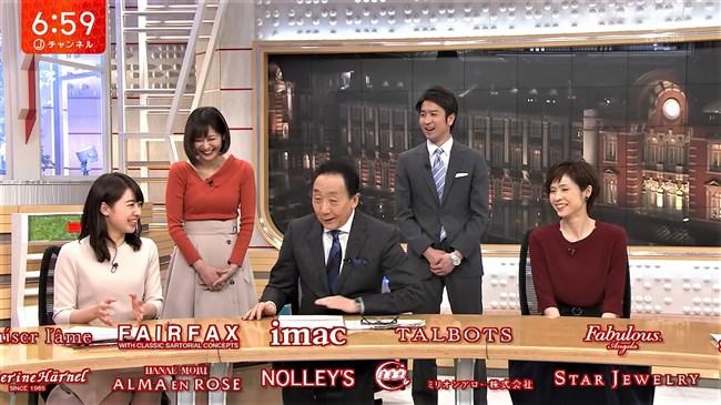 久富慶子~オッパイがパンパンになってきたのは妊娠?尻振りダンスが超SEXY!0011shikogin