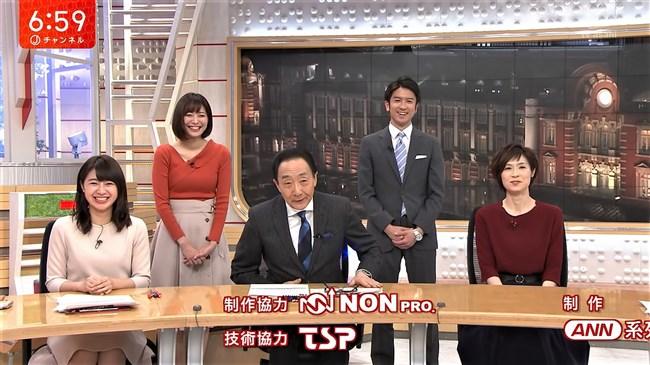 久富慶子~オッパイがパンパンになってきたのは妊娠?尻振りダンスが超SEXY!0012shikogin