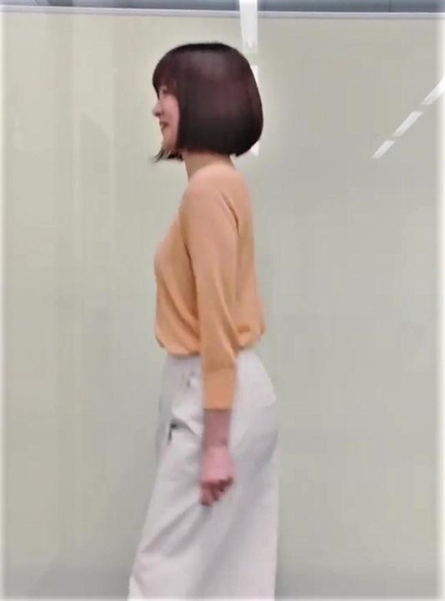 久富慶子~オッパイがパンパンになってきたのは妊娠?尻振りダンスが超SEXY!0014shikogin