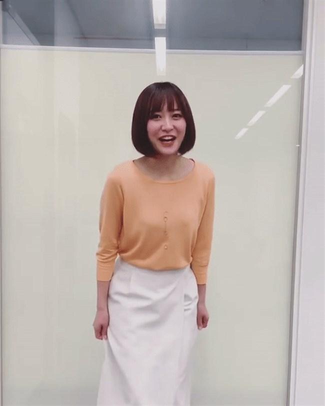 久富慶子~オッパイがパンパンになってきたのは妊娠?尻振りダンスが超SEXY!0002shikogin