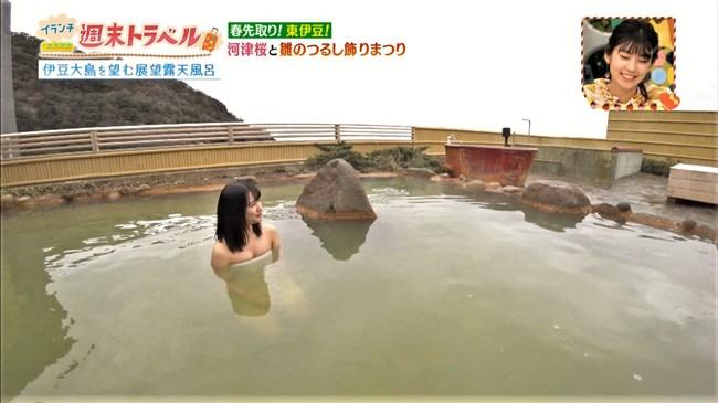 小泉遥~王様のブランチでの温泉ロケ、バスタオル巻きの姿での谷間チラ最高!0010shikogin