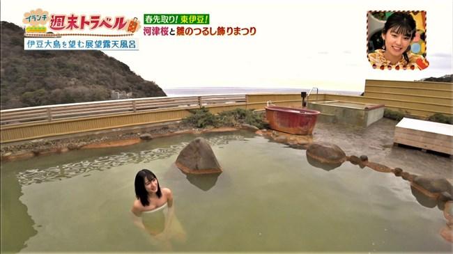 小泉遥~王様のブランチでの温泉ロケ、バスタオル巻きの姿での谷間チラ最高!0011shikogin
