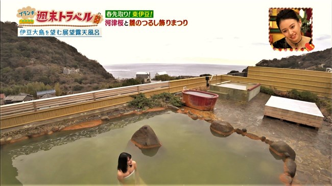 小泉遥~王様のブランチでの温泉ロケ、バスタオル巻きの姿での谷間チラ最高!0012shikogin