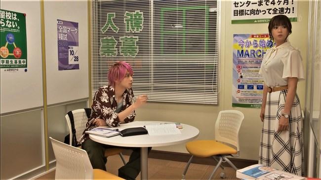 深田恭子~ブラウス透けが超エロかった、初めて恋をした日に読む話の第6話!0007shikogin