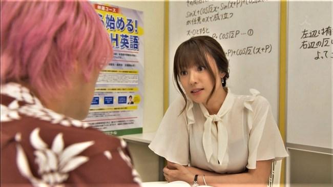 深田恭子~ブラウス透けが超エロかった、初めて恋をした日に読む話の第6話!0008shikogin