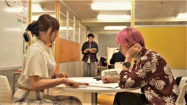 深田恭子~ブラウス透けが超エロかった、初めて恋をした日に読む話の第6話!0010shikogin