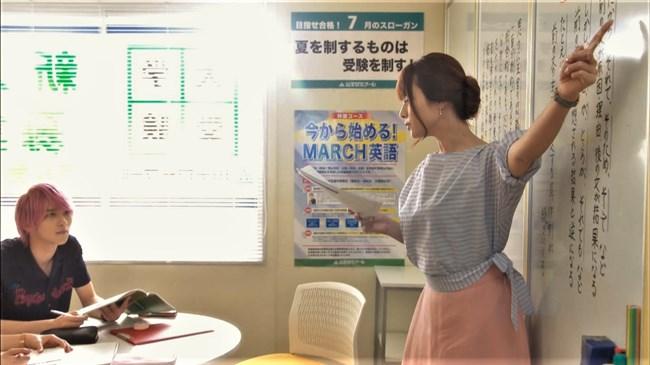 深田恭子~ブラウス透けが超エロかった、初めて恋をした日に読む話の第6話!0012shikogin