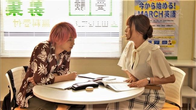 深田恭子~ブラウス透けが超エロかった、初めて恋をした日に読む話の第6話!0002shikogin