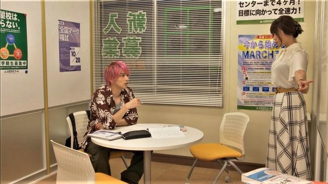 深田恭子~ブラウス透けが超エロかった、初めて恋をした日に読む話の第6話!0006shikogin