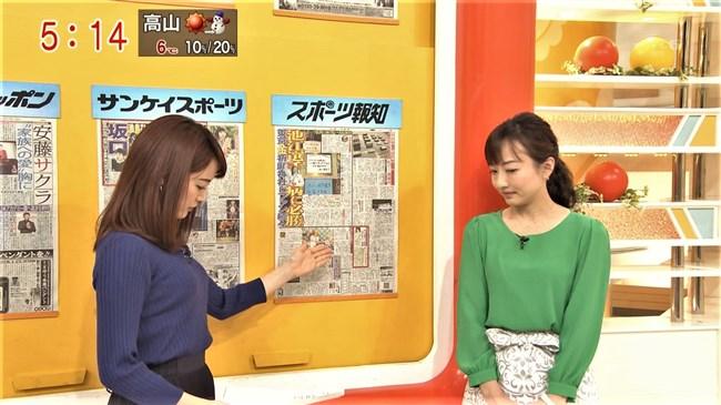 新井恵理那~普段は外にいてジャンパー姿がこの日だけはニット乳を全開に!0010shikogin