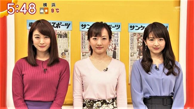 新井恵理那~普段は外にいてジャンパー姿がこの日だけはニット乳を全開に!0003shikogin