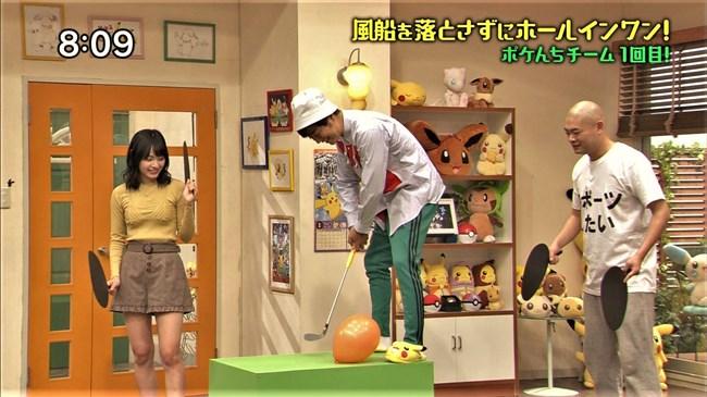大谷凜香~ポケんちで見せた超エロい衣装と小振りな胸の膨らみにドキドキ!0016shikogin