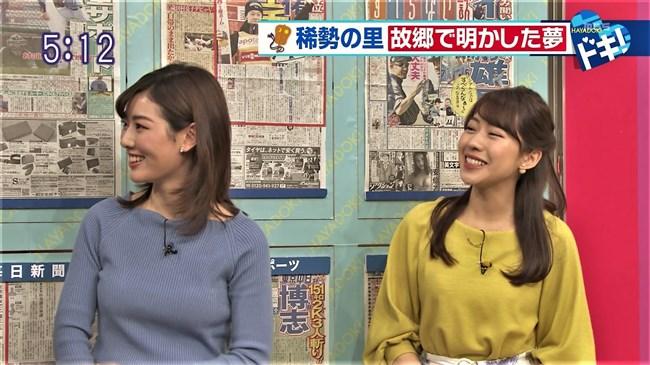 中西悠理~TBSはやドキ!での柔らかそうに盛り上がったニット服の胸元にドキ!0003shikogin