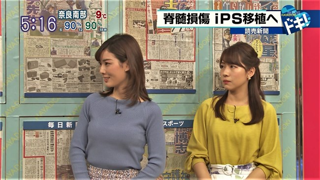 中西悠理~TBSはやドキ!での柔らかそうに盛り上がったニット服の胸元にドキ!0005shikogin