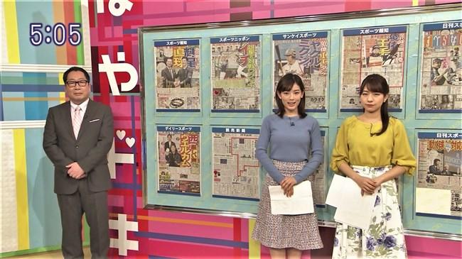 中西悠理~TBSはやドキ!での柔らかそうに盛り上がったニット服の胸元にドキ!0006shikogin