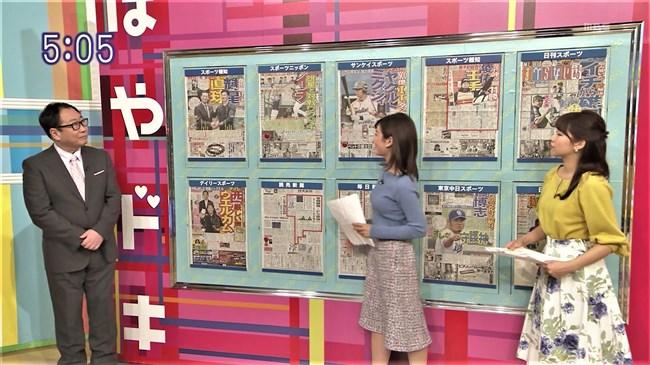 中西悠理~TBSはやドキ!での柔らかそうに盛り上がったニット服の胸元にドキ!0007shikogin