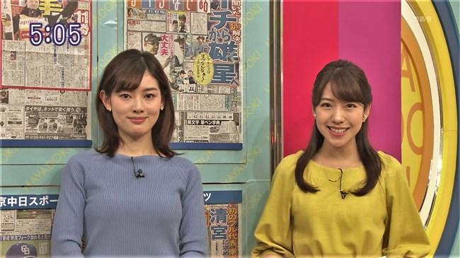 中西悠理~TBSはやドキ!での柔らかそうに盛り上がったニット服の胸元にドキ!0009shikogin
