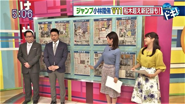 中西悠理~TBSはやドキ!での柔らかそうに盛り上がったニット服の胸元にドキ!0010shikogin