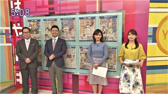 中西悠理~TBSはやドキ!での柔らかそうに盛り上がったニット服の胸元にドキ!0011shikogin