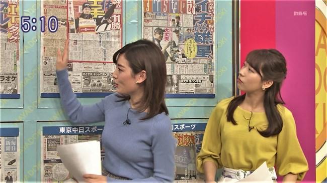 中西悠理~TBSはやドキ!での柔らかそうに盛り上がったニット服の胸元にドキ!0012shikogin