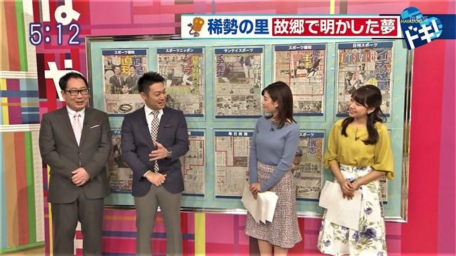 中西悠理~TBSはやドキ!での柔らかそうに盛り上がったニット服の胸元にドキ!0013shikogin
