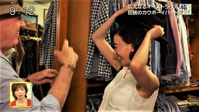 渡辺舞~写真集きれいな渡辺さんのエロ場面と旅サラダの超セクシーな水着姿!0007shikogin