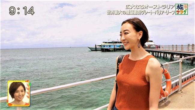渡辺舞~写真集きれいな渡辺さんのエロ場面と旅サラダの超セクシーな水着姿!0003shikogin