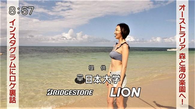 渡辺舞~写真集きれいな渡辺さんのエロ場面と旅サラダの超セクシーな水着姿!0004shikogin