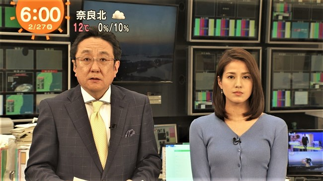 永島優美~巨乳過ぎてニット服の中央ボタンが弾けそう!そして中が見えた!0012shikogin