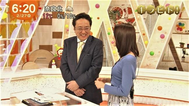 永島優美~巨乳過ぎてニット服の中央ボタンが弾けそう!そして中が見えた!0015shikogin