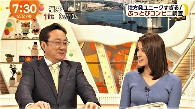 永島優美~巨乳過ぎてニット服の中央ボタンが弾けそう!そして中が見えた!0005shikogin