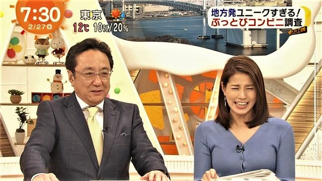 永島優美~巨乳過ぎてニット服の中央ボタンが弾けそう!そして中が見えた!0006shikogin