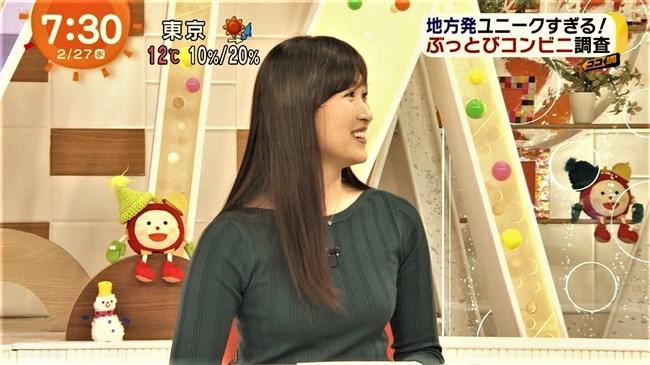 永島優美~巨乳過ぎてニット服の中央ボタンが弾けそう!そして中が見えた!0007shikogin