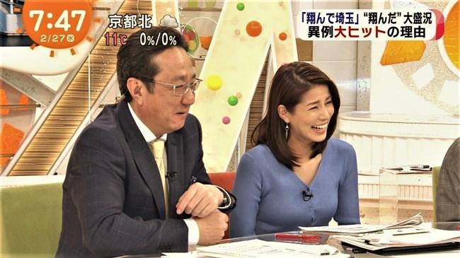 永島優美~巨乳過ぎてニット服の中央ボタンが弾けそう!そして中が見えた!0008shikogin