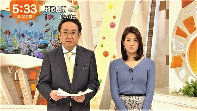 永島優美~巨乳過ぎてニット服の中央ボタンが弾けそう!そして中が見えた!0009shikogin