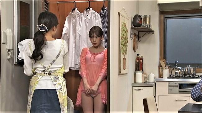 夏目花実~志村けんのだいじょうぶだぁでもナマ下着姿を見せ極エロ!0002shikogin