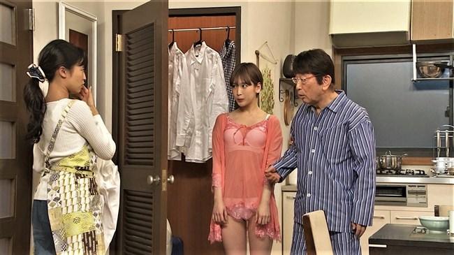 夏目花実~志村けんのだいじょうぶだぁでもナマ下着姿を見せ極エロ!0005shikogin