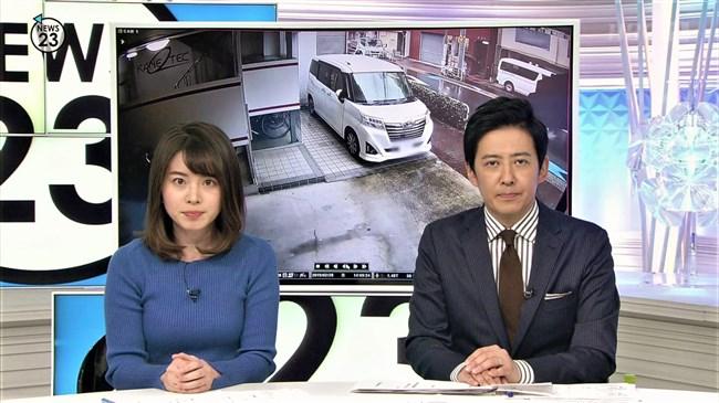 皆川玲奈~NEWS23での柔らかそうなニット服の盛り上がりに幸せを感じます!0008shikogin