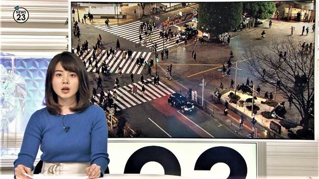 皆川玲奈~NEWS23での柔らかそうなニット服の盛り上がりに幸せを感じます!0010shikogin