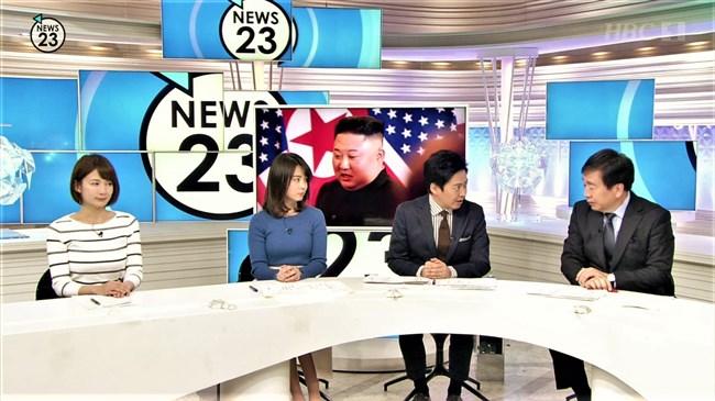 皆川玲奈~NEWS23での柔らかそうなニット服の盛り上がりに幸せを感じます!0011shikogin