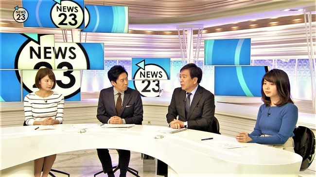 皆川玲奈~NEWS23での柔らかそうなニット服の盛り上がりに幸せを感じます!0013shikogin