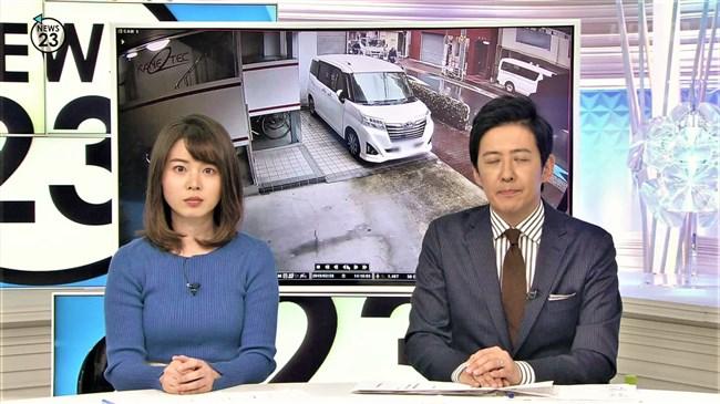 皆川玲奈~NEWS23での柔らかそうなニット服の盛り上がりに幸せを感じます!0006shikogin