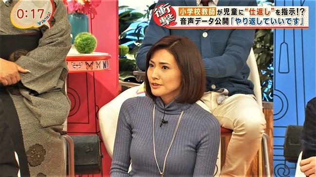 金子恵美~バイキングでの巨乳なニット服姿が美魔女っぽくて最高に興奮!0002shikogin