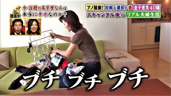 金子恵美~バイキングでの巨乳なニット服姿が美魔女っぽくて最高に興奮!0004shikogin