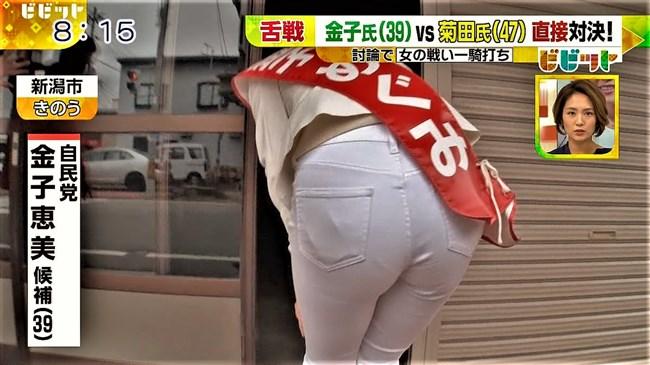 金子恵美~バイキングでの巨乳なニット服姿が美魔女っぽくて最高に興奮!0005shikogin