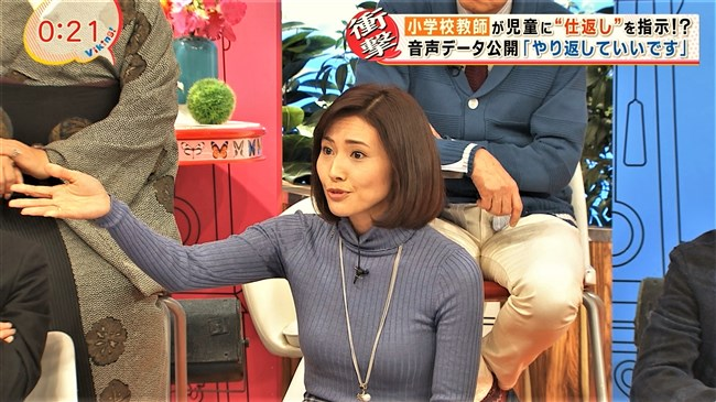 金子恵美~バイキングでの巨乳なニット服姿が美魔女っぽくて最高に興奮!0006shikogin