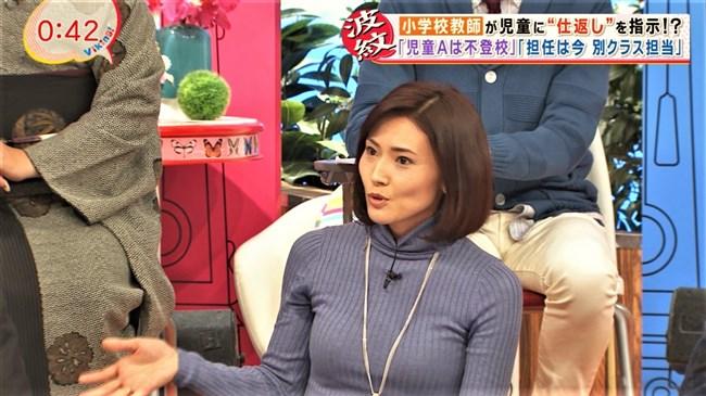 金子恵美~バイキングでの巨乳なニット服姿が美魔女っぽくて最高に興奮!0007shikogin