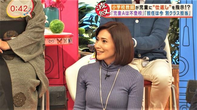 金子恵美~バイキングでの巨乳なニット服姿が美魔女っぽくて最高に興奮!0008shikogin