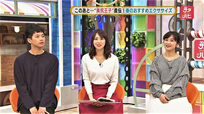 広瀬麻知子~サタ☆ハピぷらすでの着衣エクササイズで小振りなオッパイ強調!0005shikogin