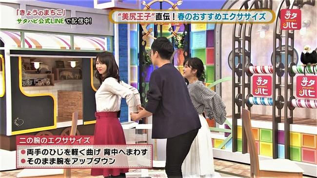 広瀬麻知子~サタ☆ハピぷらすでの着衣エクササイズで小振りなオッパイ強調!0007shikogin